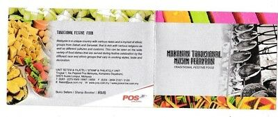 Malaysia 1762-71 ** MH BOOKLET ESSEN  CARNET TRADITIONAL FOOD
