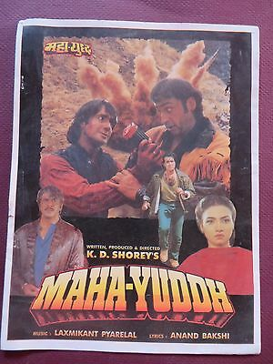 Press Book Indian Movie promotional Song book Pictorial Maha-Yuddh (1998)