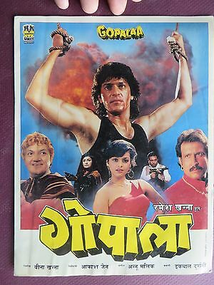 Press Book Indian Movie promotional Song booklet Pictorial Gopalaa (1994)