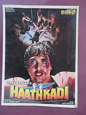 PressBook bollywood  promotional Song book Pictorial Hathkadi (1995)