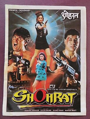 PressBook bollywood  promotional Song book Pictorial Shohrat (1996)