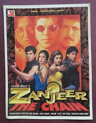 Bollywood Press Book Movie promotional  Pictorial zanjeer the chain1998