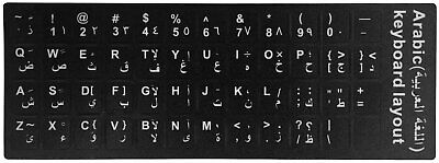 High Quality Arabic Keyboard Stickers non-transparent / White Letters on Black