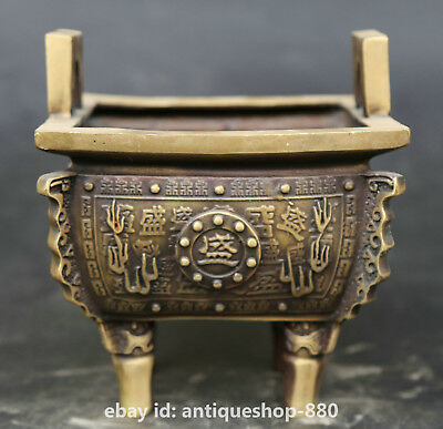"""5.7"""" Chinese Bronze Qing Dynasty Palace Four-footed Ding Incense Burner Censer 盛"""