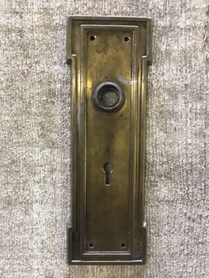 "Antique Door Knob Backplate 8"" x 2 3/4"""