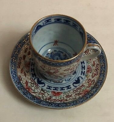 Rare Antique Chinese Porcelain Rice Grain Pattern Coffee Cup Marked (Ss10