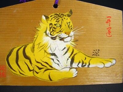 Prayer Board Ema Spirit of Fearlessness Year of the Tiger