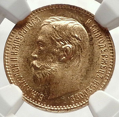 1902 NICHOLAS II RUSSIAN Czar 5 Roubles Gold Coin of Russia NGC MS 67 i71321