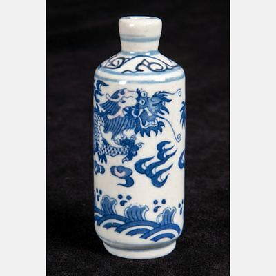 Vintage 20th Century Chinese Blue & White Porcelain Snuff Bottle W/ Kangxi Seal