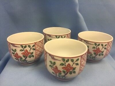 VTG Lot Of 4 Chinese Restaurant-Style Teacups, Handpainted, Signed, Excellent!