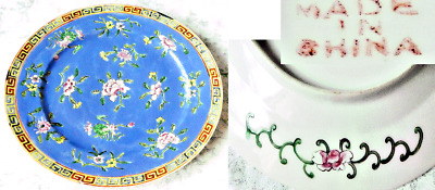 """Antique Chinese Porcelain Enamel Plate of the  """"Famille Rose"""" Decor"""