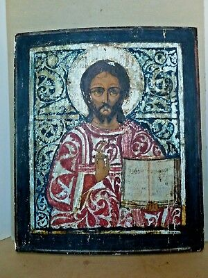 Christ Pantocrator Orthodox Icon Paint Gesso on Wood Panel Russia C1890-1900