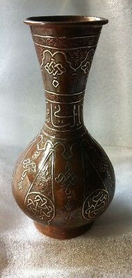 ANTIQUES 1900-1940, EGYPT METALWARE VASE  WITH APPLIED SCRIPT in Copper& Silver