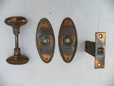 Vintage Oval Japanened Copper Flashed Beaded Door Knob W/ Back Plates & Mortise