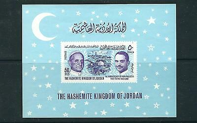 JORDAN 1965 1st ANNIVERSARY of VISIT of POPE PAUL VI (Scott 513) VF MNH