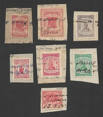 India Pudukottai State collection of revenue stamps (7 different)