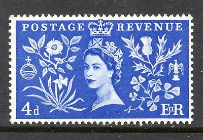1953 Coronation 4d SG533 Mint With Daffodil Leaf Flaw See Scam
