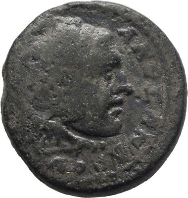 Lanz Macedon Koinon Alexander Great Herakles Riding Bucephalus Bronze §kkm6