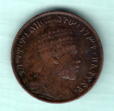 Ethiopia EE 1889 A - 1897 AD Extremely RARE Copper 1/4 Gersh Coin Menelik II J94