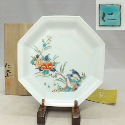 A582: Japanese painted porcelain plate of KAKIEMON style by famous Jin kiln