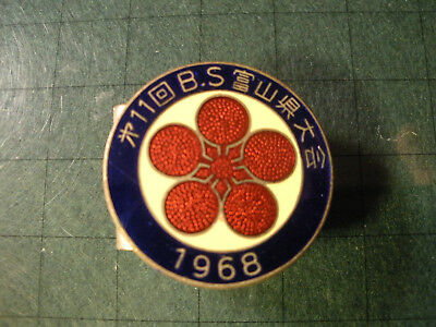 1968 Boy Scouts of Nippon (Japan) Woggle/Neckerchief Slide.