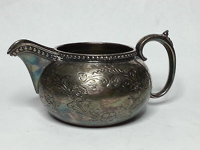 Creamer Metal Silverplated Vintage Collectible