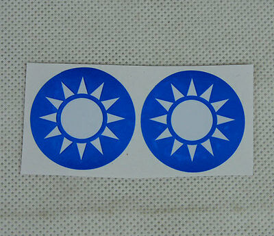 Two Pcs Ww2 Wwii Chinese Kmt Kuomintang Helemt Sticker Decals-32580