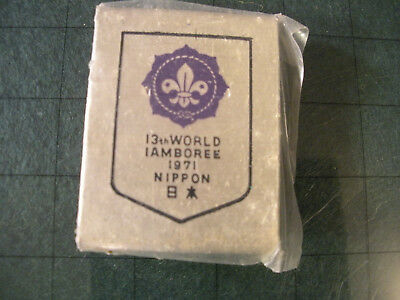 1971World Jamboree/Boy Scouts of Nippon (Japan) Belt Slide (MIB).