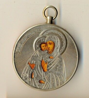 Russian  Imperial Antique travel  Icon sterling silver (#1495)