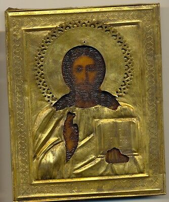 Antique Russian  Imperial  Brass Icon Orthodox   (25000b)