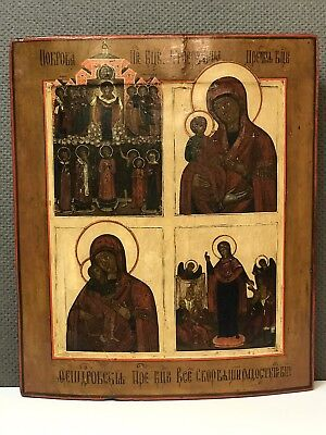 c1870 ANTIQUE RUSSIAN ORTHODOX GOLD ICON 4 MIRACLEWORKING MADONNA MOTHER OF GOD