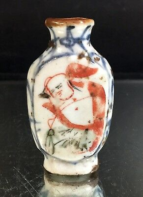 Chinese Snuff Bottle--Age Unknown--Antique-