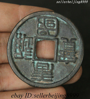 45mm Old Chian Copper Coin Ancient writing Bronze Money Currency Coins Tong Qian