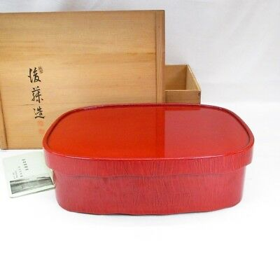 A641: Japanese container for tea utensils of SANUKI lacquer ware with signed box