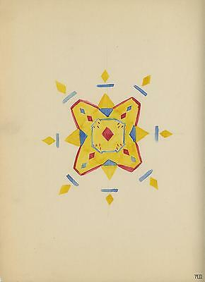 Antique To Vintage Abstract Yellow Kaleidoscope Design W/c  Old Art Painting