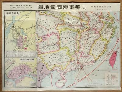 "1937 WWII CHINA JAPAN WAR ""China incident map"" NANKING MAP CANTON MAP GUANGDONG"
