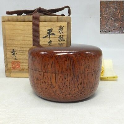 A712: Japanese quality wooden powdered tea container with MAKIE by Keizo Fukuda