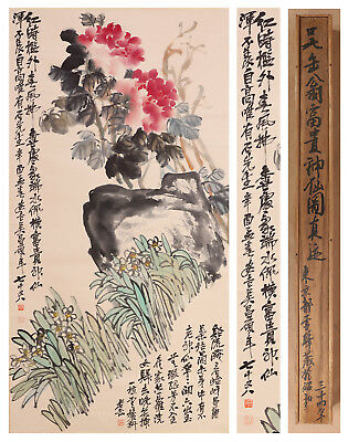 China Wu Changshuo 1922 Years 富貴神仙図 肉筆 Antique Painting