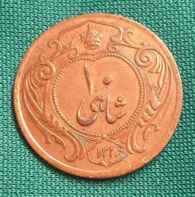 **Reza shah Pahlavi Rare 10 Shahi 1925(1314) Middle East Coin (View pictures)**