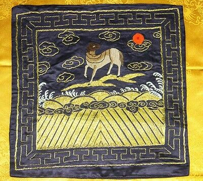 Chinese archaize ancient rank badge officier robe hand embroidery pillow cover