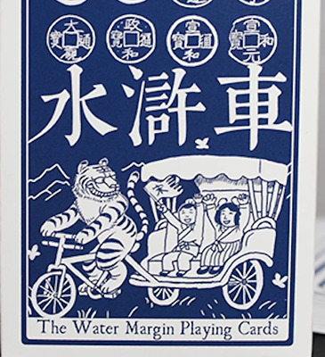 Limited Edition Water Margin Playing Cards - LIMITED