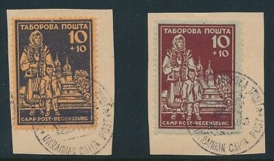 Regensburg Germany Post WWII Ukrainian Displaced Persons Camp 10pf 2 diff used