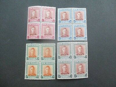New Zealand Stamps: Great Selection  Mint -  FREE POST    (c143)