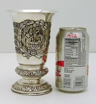 Augsburg German Kiddish Solid Silver Cup Goblet Marked Albrecht Biller c1749 -51
