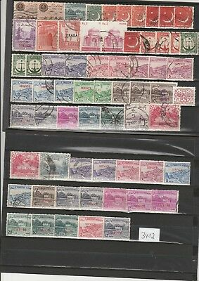 Briefmarkenlot  Pakistan O /  X   siehe Scan  / Lot 3412