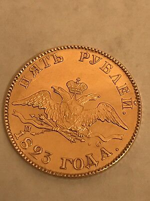 1823 Russian 5 Rubles Mosanic Eagle 39 Doley Gold Coin RRR