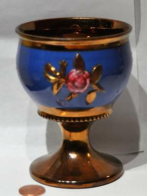 Antique Copper Lustre Footed Goblet or Chalice, c. 19th Century