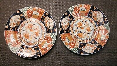 "Pair of 10"" Vintage United Wilson Imari style plate 1897 Chinese"