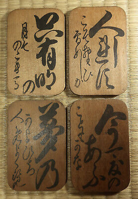 Unknown Wooden Tags / Game Pieces? / Set of 4 / Japanese / Vintage