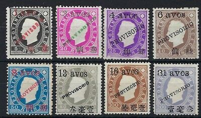 Macau 1894 Provisorio surcharges group unused